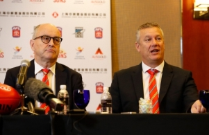 AFL 2017 Media - Shanghai Chairman CEO Press Conference